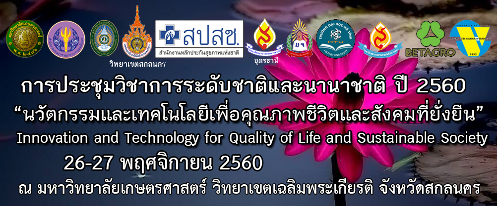 th logo 01